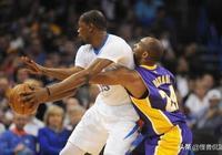 科比:NBA最難防的球員是杜蘭特,直到現在都不知道如何防守他