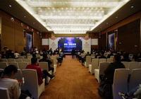 聽WESG電競峰會有感:談一談電競教育現狀及存在問題