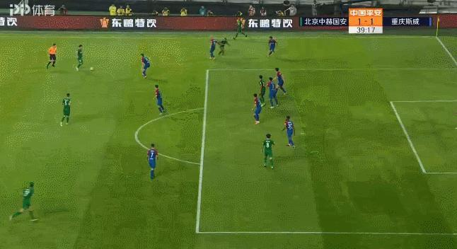 國安多點開花主場4:1逆轉重慶斯威,如何看待這場比賽?