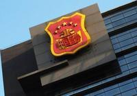 中國籃協和CBA有啥關係?