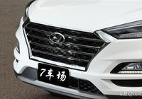 現代推出小改款途勝,要搶回本田CR-V,豐田RAV4的市場,是否看好