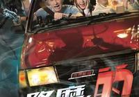 驚豔高分靈異劇,這才是今年最好的TVB劇!
