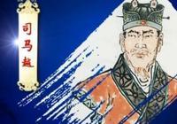 五胡十六國加南北朝280年亂世空前絕後,可這亂世到底從什麼時候開始的?