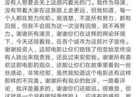 如何看待《上海堡壘》導演滕華濤公開道歉?流量電影是否已經在走下坡路了?