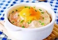 肉餅蒸雞蛋