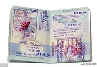 辦理申根簽證有什麼要求,簽證有效期是多久及辦理簽證所需材料