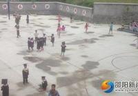 洞口縣豔陽幼兒園與宋家小學舉行聯誼活動