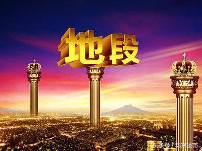 北京周邊北三縣,公寓可以考慮嗎?