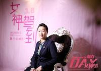 王軍霞:工作中的女人 美麗無可替代